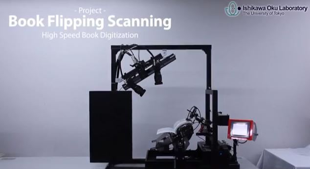 Robot skanujący książki - Ishinawa Watanabe Laboratory