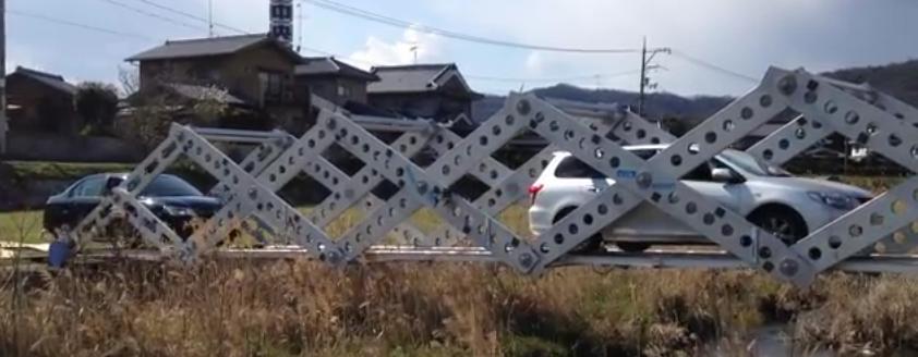 Źródło: YouTube/HiroshimaUniv