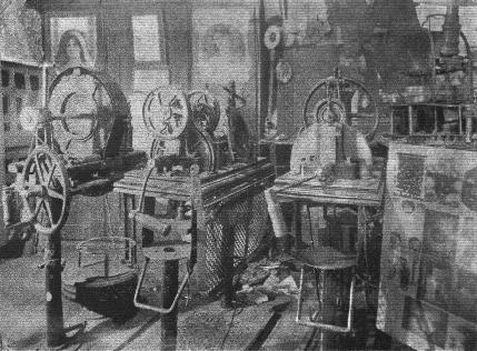 Maszyna Rychnowskiego